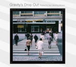 2012 gravity's drop out [ALRN034]